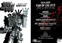 flyer 10.4. way of the dub