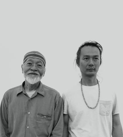 Akio Suzuki / Aki Onda