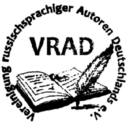 vrad.png